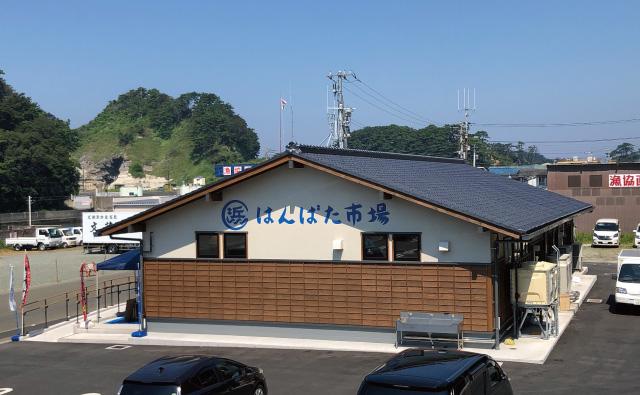 西伊豆堂ヶ島産地直売所 はんばた市場サブ画像